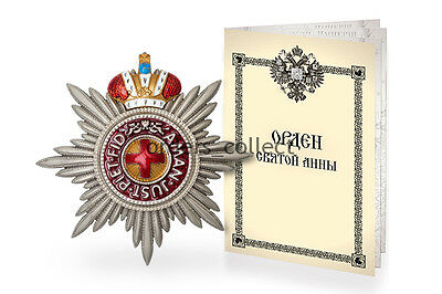 Rare Imperial Order of St. Anna Star High Quality Gift Luxury, copy