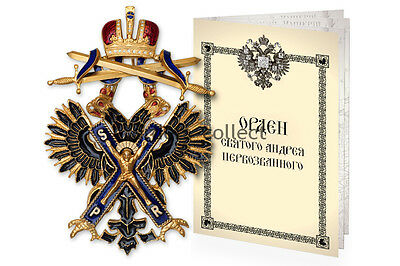Rare Imperial Order of St. Andrew Apostle with swords High Quality Gift, copy