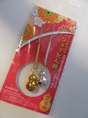 Cell Phone Goods GOURD-SHAPED BELLS WITH STRAP