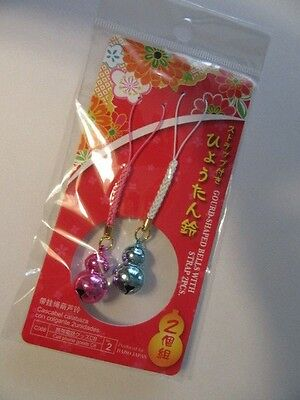 Gourd-Shaped Bells With Strap 2Pcs