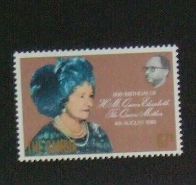 Gambia 1980 Queen Mother's 80th Birthday MNH UM unmounted mint