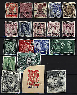 Bahrain Small Collection Used and Mint Hinged