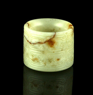 Chinese Ming Dynasty Nephrite Jade Archer's Thumb Ring