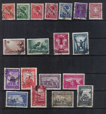 Serbia 1941-43 Used collection