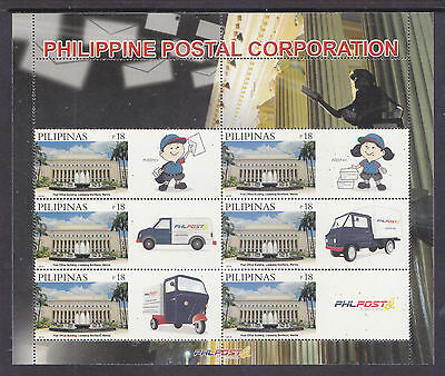 Philippines Stamps 2016 MNH Philpost sheetlet with generic prints