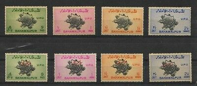 Bahawalpur 1949 UPU 8 Different Mint Never Hinged Stamps Includes Overprints