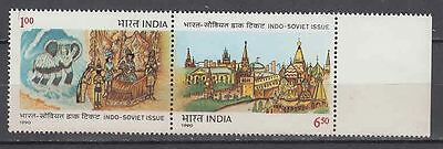 India 1990 Indo-Soviet issue se-tenant MNH Stamp