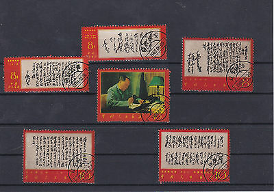 China Replica Faux Stamps  Ref: R6575