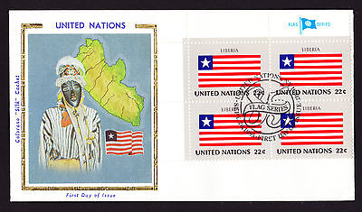 Liberia Africa 1985 UN Liberian National Flag with Native & Map cachet cover FDC