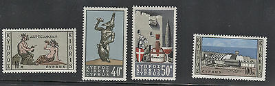 Cyprus 1964 Wine Industry. A Set Of Four Mnh Stamps.