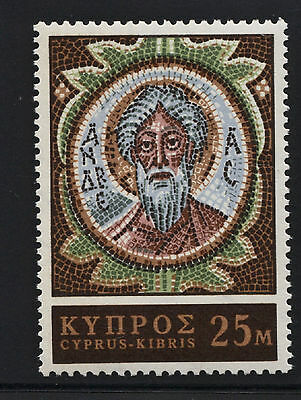 Cyprus 1967  Centenary Of Saint Andrew's Monastery. A Single Mnh Stamp.