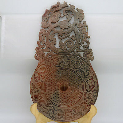 Chinese hand carved jade brown openwork Bi Disc with grains Chi dragon C866