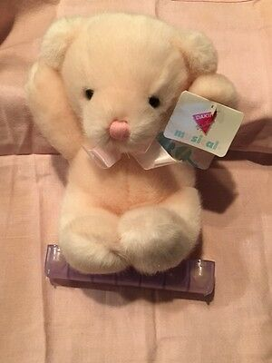 "Vintage Dakin Plush Musical ""Cuddles Bear"" Pink-Brahms Lullaby 11"" New-Last one"