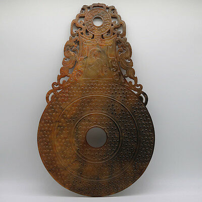 Chinese hand carved jade brown openwork Bi Disc with grains Chi dragon C941