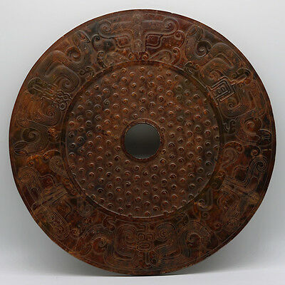 Chinese hand carved jade brown Bi Disc with grains Chi dragon beast head C943