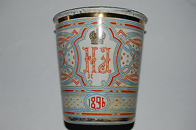 "Russia Antique Nicholas Ii  Coronation Cup 1896 Khodinka ""cup Of Sorrows"""
