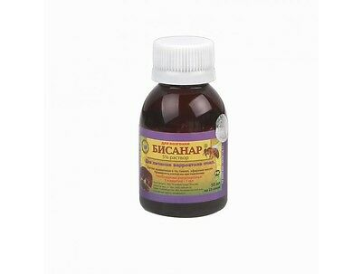 Bisanar 2X50 ml - ready solution for gun smoke VAROMOR,Varrooa Kills .