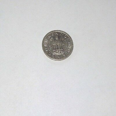 India 1951 1/2 Rupee Nickel