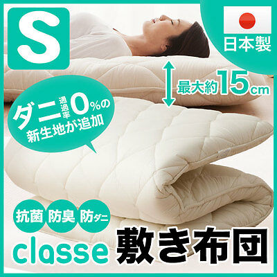 EMOOR Japanese Traditional Futon Mattress Classe Single Cotton 100% From Japan
