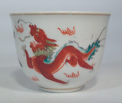 "2.25"" Chinese Tea Cup With Red Dragons China"