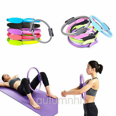 Dual Grip Pilates Ring Magic Circle Exercise Weight Yoga Shaping Fitness Gear