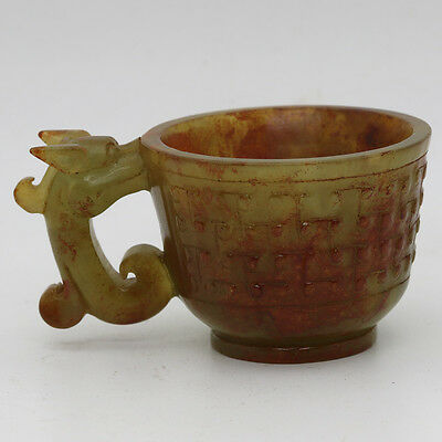 Chinese culture hand carved jade cup with cloud-shaped beast head handle D30