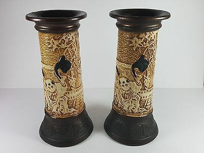 Pair Of Vintage Bretby Oriental Japanese Style Flower Vases 9.5 Inches Tall