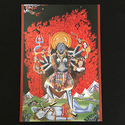 Kali Shadow Slayer - Buddha Print Poster - Goddesses of the Celestial Gallery