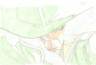 Anime Genga not Cel Vampire Hunter D #1334