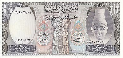 Syria, 1992 500 Pounds P105f  ((UNC))