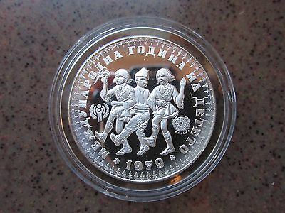 """International Year of the Child"" Bulgaria Silver Proof 10 Leva Coin"