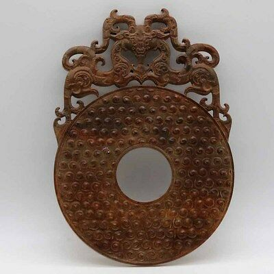 Chinese hand carved jade brown openwork Disc Bi with grains Chi dragon C140