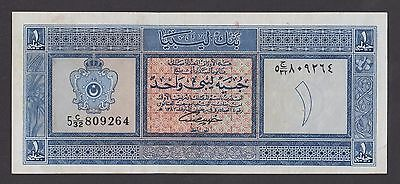 LIBYA  1 Pound 1963  aXF   P30   King Idris era  VERY RARE