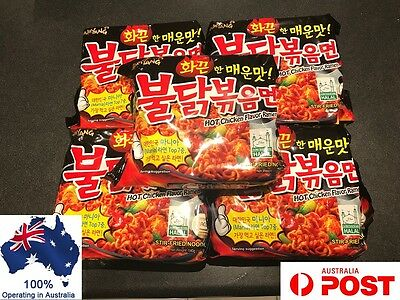 Hot Spicy Chicken Noodles Samyang BULDAKBOKEUM Fire Ramyun Korean Noodle Ramen