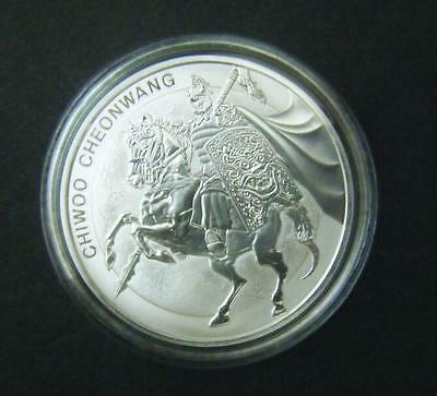 2017 South Korea 1 oz Silver Chiwoo Cheonwang .999 Bullion coin