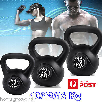 Kettle Bell 10/12/16kg Training Weight Fitness Gym Exercise Dumbell Kettlebell