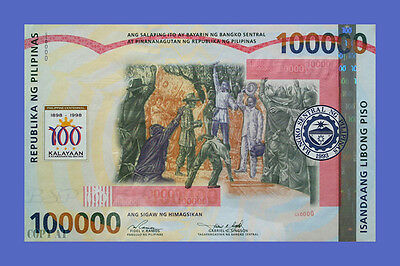 PHILIPPINES - 100000 Piso 1998s - Reproductions - See description!!!