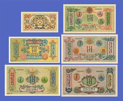MONGOLIA - Lots of 6 notes - 0,25..25 Dollars - Reproductions