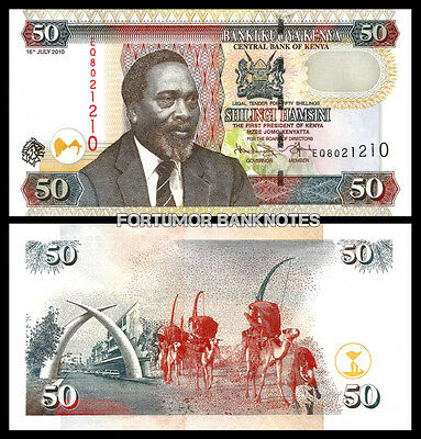 KENYA 50 SHILLINGS 2010 UNC but aUNC / UNC P 47E