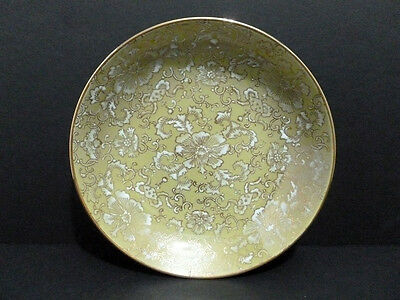 Plate Japanese Porcelain Lotus Leaf Taupe/gold/white Plate Marked 5732