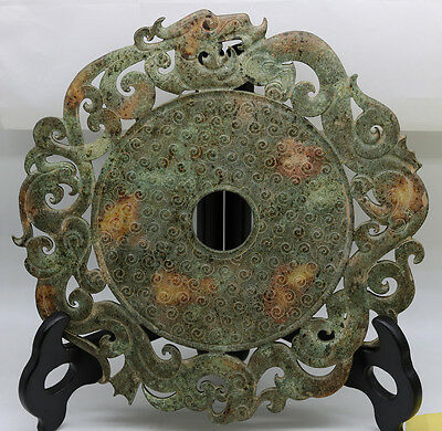 Chinese hand carved jade openwork disc with grains-shape Chi dragon phoenix D200