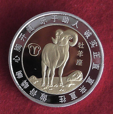 Astrology Medal Star Sign Signs Zodiac Aries Ram Chinese Inscription COA German