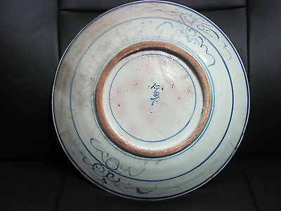Antique Large Chinese Shipwreck Blue and White Porcelain Plate with mark