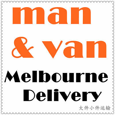 Melbourne Metro eBay Sameday/Next Day Van Delivery/Shipping/Courier Service