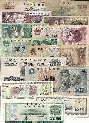 China 14 pieces banknote lot REF#C0014