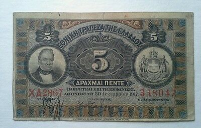 GREECE 1917 5 Drachma Note Circulated