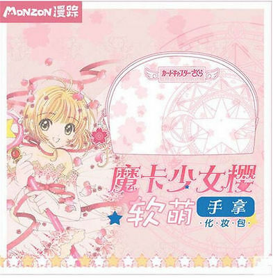 Anime Card Captor Sakura Kinomoto Pink Magic Star Wand Makeup Bag Cosmetic Bag