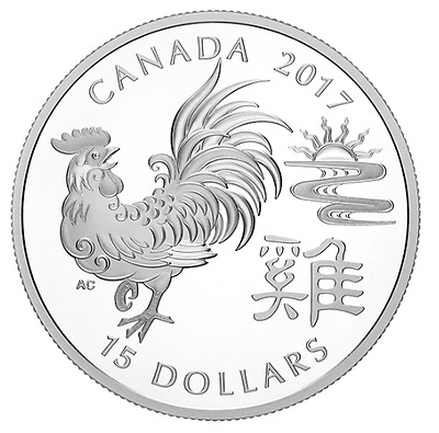 2017 Year Of The Rooster 1oz Silver Proof Coin (CA)