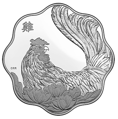 2017 Year of the Rooster Lotus Coin
