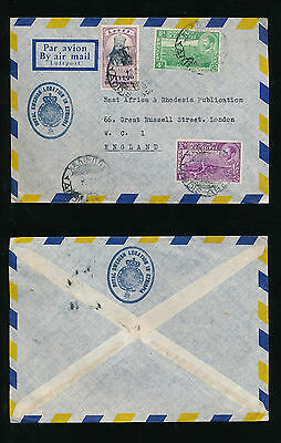 ETHIOPIA SWEDEN DIPLOMATIC HANDSTAMP AIRMAIL to GB